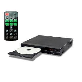 リージョンフリー DVD プレーヤー HDMI 端子 対応 高画質 コンパクト 録音 再生 MP3 テレビ用 再生専用 テレビ接続