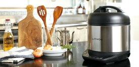 圧力鍋 電気 万能 レシピ ブック 付 時短 1台8役 簡単 低温調理 チーズフォンデュ スタイリッシュ マルチツール 炊飯 圧力調理 煮込み 蒸し 蒸す