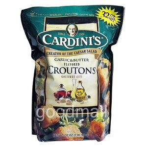 ■コストコ■【CARDINIS】シーザークルトン ガーリック&バターミックス レストランパック 907g
