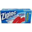 ■コストコ■【Ziploc】ジップロック ダブルジッパー フリーザー用バッグ ガロン 38枚【05P03Dec16】