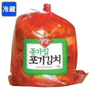 *韓国食品*【クール便・冷蔵】韓国本場の味!ジョンガ 白菜キムチ 5kg【お1人様2個まで】