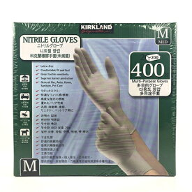 ■コストコ■KS ニトリル手袋 400枚 Mサイズ(200枚 X 2 )(584550)【ラッキーシール対応】