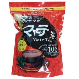 ■コストコ通販■costco 南米の飲むサラダ マテ茶 100パック【ラッキーシール対応】