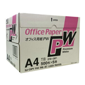 ■コストコ■A4コピー用紙(オフィス用紙PW)2500枚(500枚X5個)(572120)★goodmall_costco★ケース売り