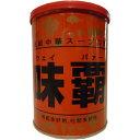 ■コストコ通販■味覇(ウェイパァー) 缶 1kg●
