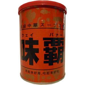 ■コストコ通販■味覇(ウェイパァー) 缶 1kg/万能中華スープの素