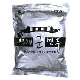 *韓国食品*【クール便・冷凍】名家 チャプチェ焼き餃子 1kg【ラッキーシール対応】