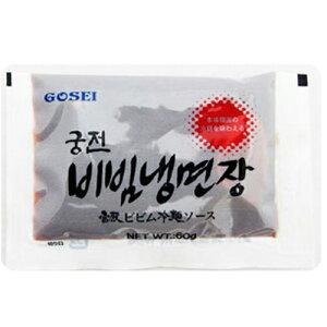 *韓国食品*美味しい!宮殿ビビム冷麺 ソース60g■goodmall_韓国冷麺・クンジョンビビム冷麺■【ラッキーシール対応】既存在庫がなくなり次第新パッケージに切り替わります。