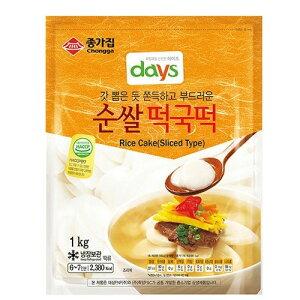クール便・冷蔵*韓国食品*宗家 純米トック 1箱(5袋×1kg)、ケース売り、韓国お餅■