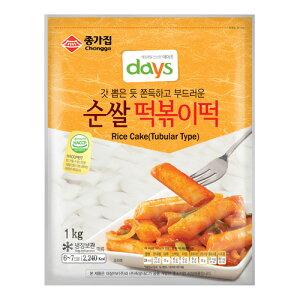 クール便・冷蔵*韓国食品*宗家 純米トッポキ餅 1箱(5袋×1kg)、ケース売り、韓国お餅■