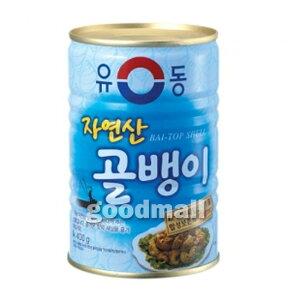 *韓国食品* 自然産 つぶ貝 缶詰 400g ★goodmall★