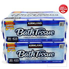 カークランド トイレットペーパータオル 2袋(60ロール)2枚重ね Kirkland Signature Bath Tissue 日本製 送料無料(沖縄・離島を除く)目玉商品