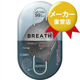 メーカー直営店 BREATH SILVER QUINTET MASK ブレスマスク レギュラーグレー 2枚入り(1袋) PM0.1〜PM2.5対応 ナノマスク ウイルス対策