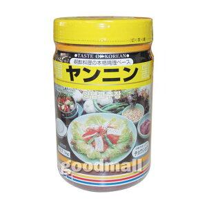 *韓国食品*【クール便・冷蔵】ヤンニョムタデギ(薬味唐辛子) 1Kg