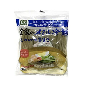 *韓国食品*韓国本場の味!■金家のメミル水冷麺(麺160g)■goodmall_韓国冷麺■