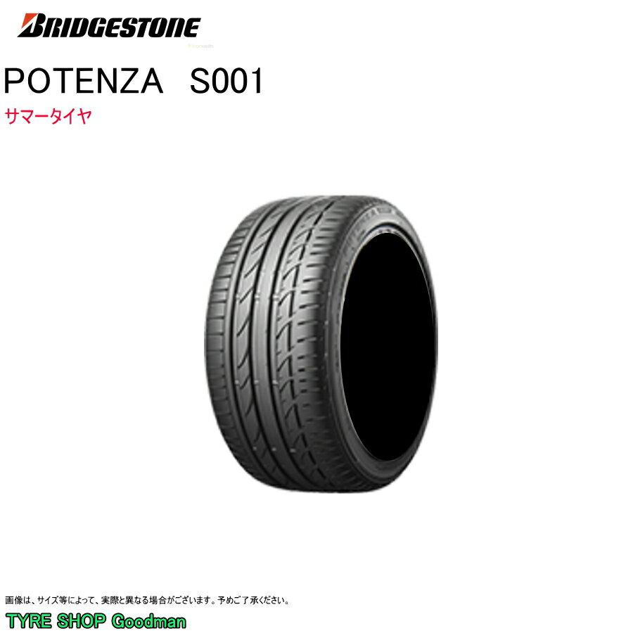 ブリヂストン ポテンザ S001 ランフラット 245/45R19 102Y XL MOE メルセデスベンツ Sクラス (W222) (サマータイヤ)(乗用車用)(19インチ)(245-45-19)
