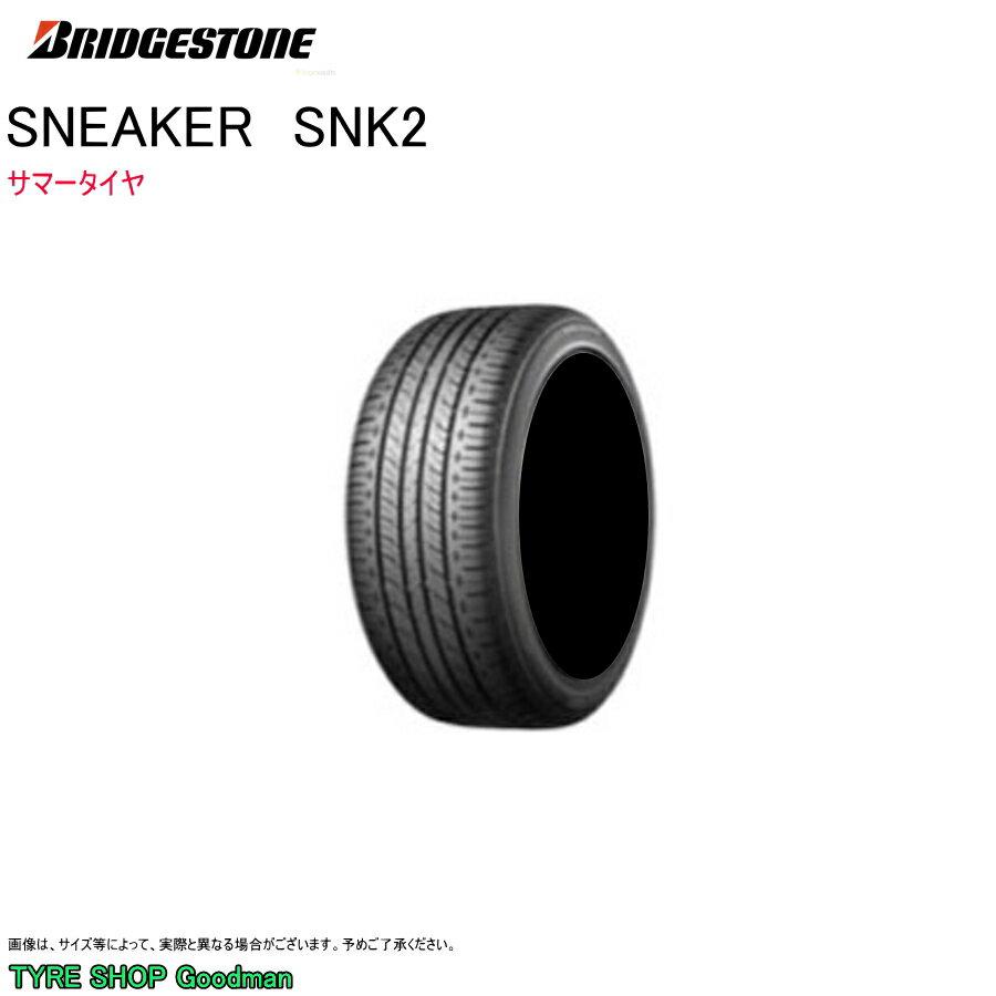 ブリヂストン 145/70R12 69S スニーカー SNK2 サマータイヤ (乗用車用)(12インチ)(145-70-12)