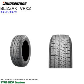 スタッドレス 225/45R17 91Q ブリヂストン VRX2 ブリザック スタッドレスタイヤ (17インチ)(225-45-17)