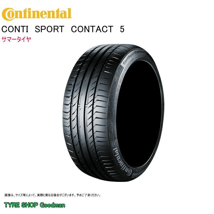コンチネンタル 275/40R19 101Y MO コンチスポーツコンタクト5 CSC5 (メルセデスベンツ承認) サマータイヤ (乗用車用)(19インチ)(275-40-19)