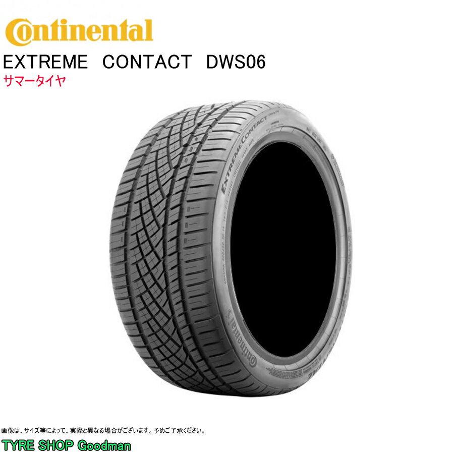 コンチネンタル 235/40R18 95Y XL DWS06 エクストリームコンタクト サマータイヤ (スポーツ)(乗用車用)(18インチ)(235-40-18)