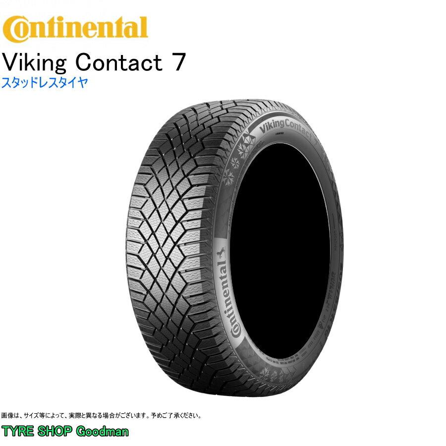 スタッドレス 235/50R19 103T XL コンチネンタル バイキング コンタクト7 スタッドレスタイヤ (19インチ)(235-50-19)
