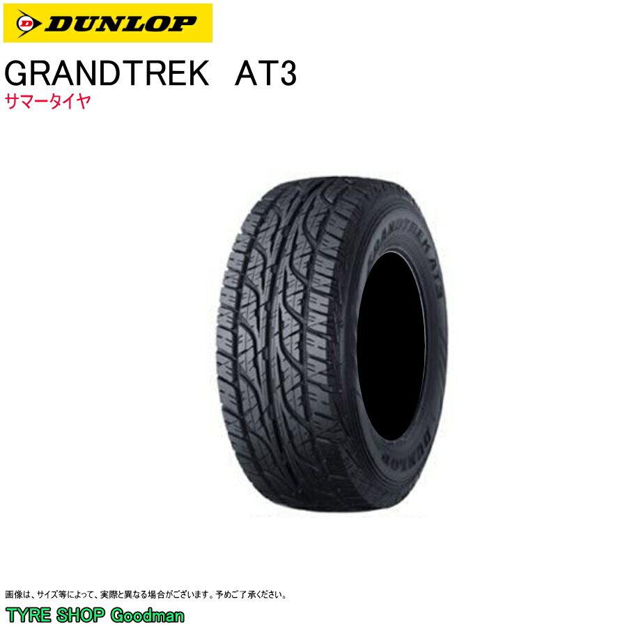 ダンロップ LT 235/75R15 104/101S AT3 ホワイトレター グラントレック サマータイヤ (オン&オフロード)(4WD SUV)(15インチ)(235-75-15)