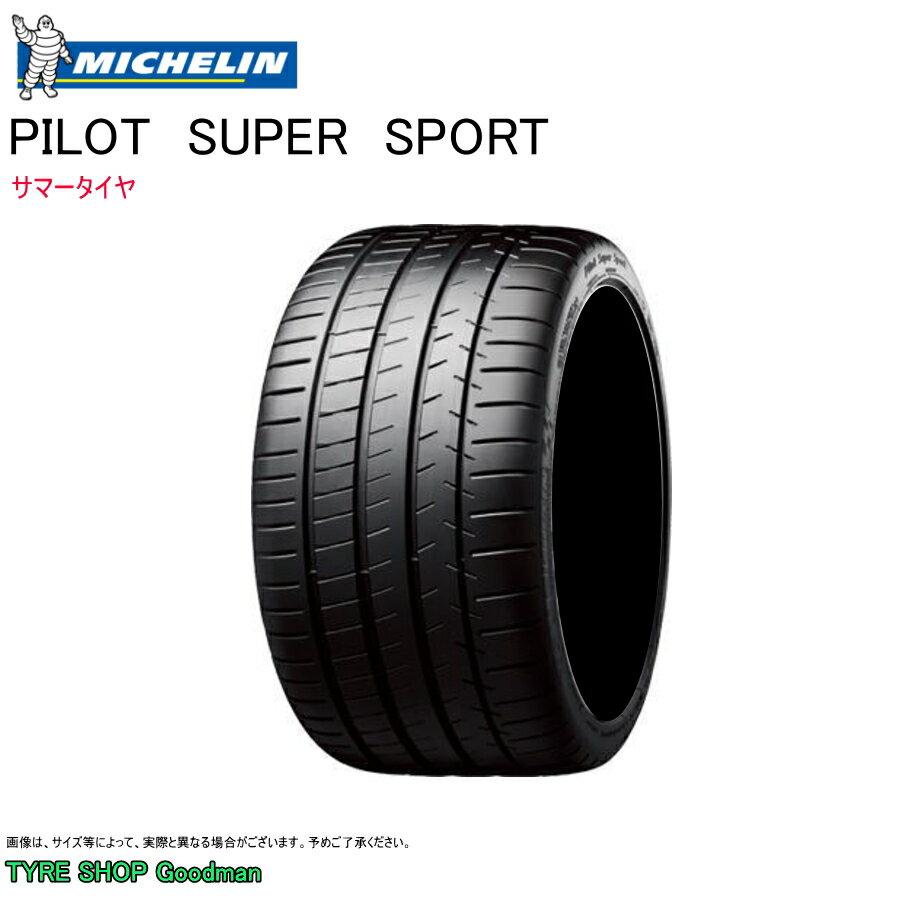 ミシュラン 315/25R23 (102Y) XL パイロットスーパースポーツ サマータイヤ (スポーツ)(乗用車用)(23インチ)(315-25-23)