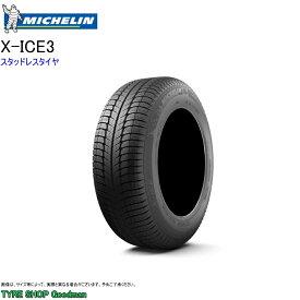 スタッドレス 245/50R18 104H XL ミシュラン X-ICE XI3 スタッドレスタイヤ (18インチ)(245-50-18)