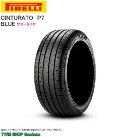 ピレリ 205/60R16 92V P7 ブルー チントゥラート サマータイヤ (低燃費)(乗用車用)(16インチ)(205-60-16)