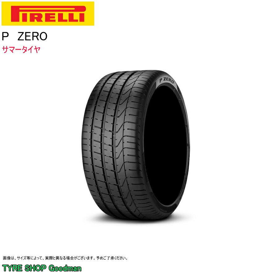ピレリ 255/35R18 94Y XL MO Pゼロ (メルセデスベンツ承認) サマータイヤ (スポーツ)(乗用車用)(18インチ)(255-35-18)