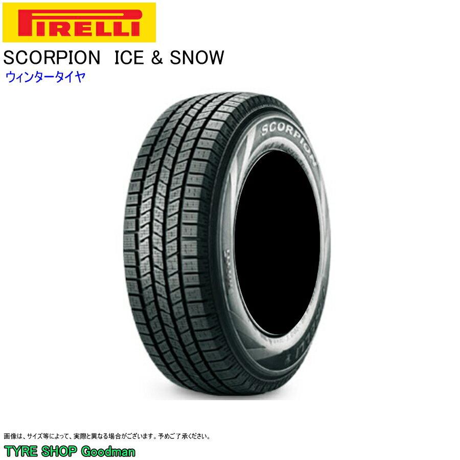 ウィンター 285/40R22 110W XL L ピレリ スコーピオン ウィンター (ランボルギーニ承認) ウィンタータイヤ (スタッドレスタイヤではありません)(22インチ)