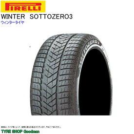 ウィンター 285/35R20 100W MGT ピレリ ソットゼロ3 スリー (マセラティ承認) ウィンタータイヤ (スタッドレスタイヤではありません)(20インチ)(285-35-20)