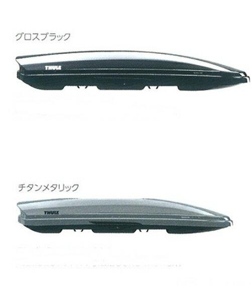 スーリー ルーフボックスキャリア ダイナミック L(900) グロスブラック TH6129 (送料無料)(メーカー直送)(代引不可)(個人宅への配送不可)