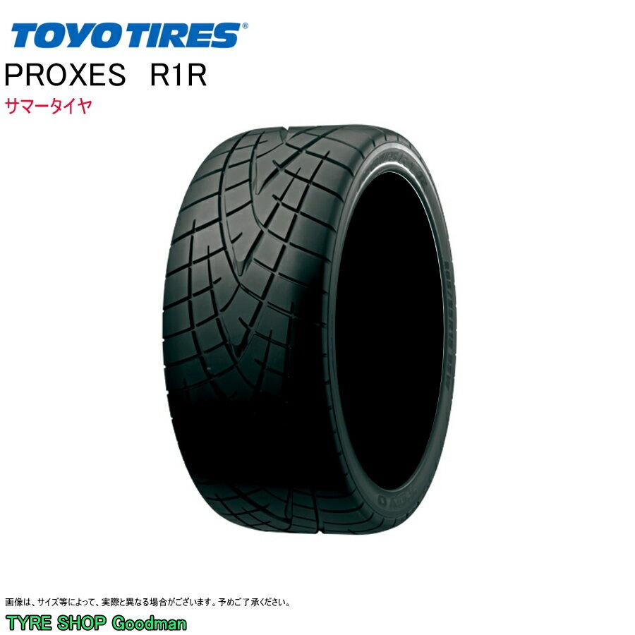 トーヨー プロクセス R1R 205/45R16 83W 【サマータイヤ】【スポーツ】【乗用車用】【16インチ】【205-45-16】
