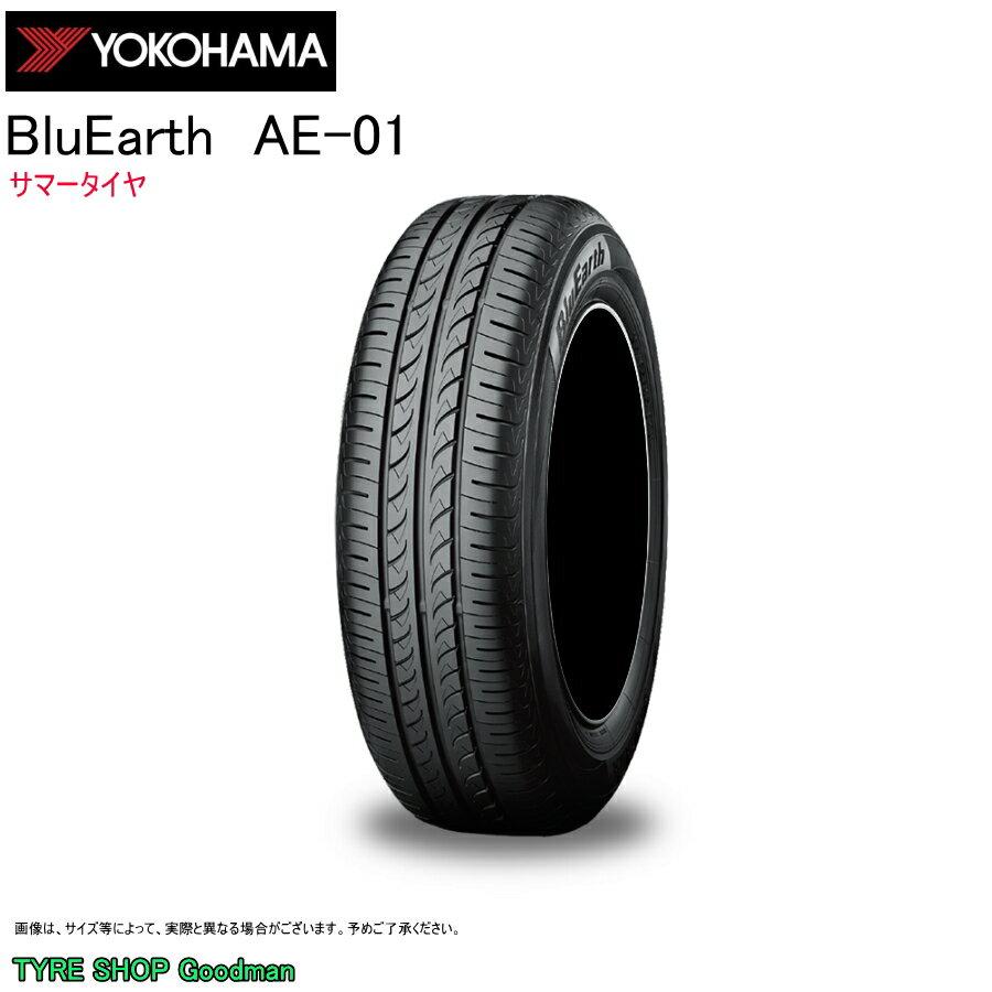 ヨコハマ 145/80R13 75S AE-01 ブルーアース サマータイヤ (低燃費)(コンフォート)(乗用車用)(13インチ)(145-80-13)