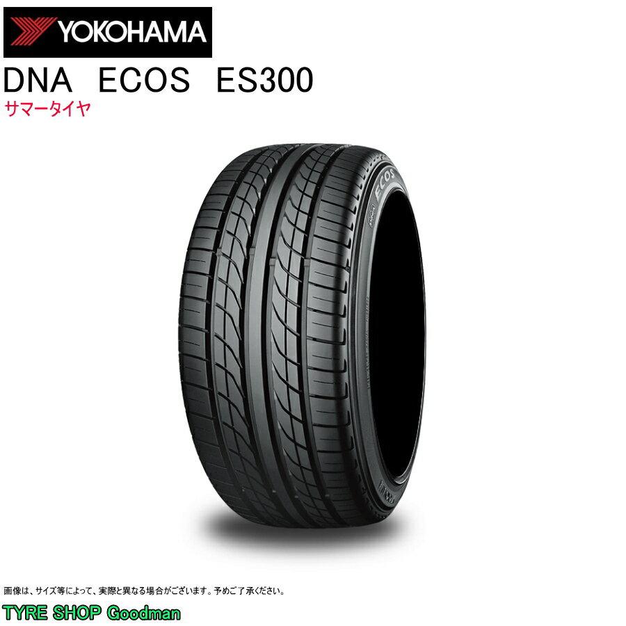ヨコハマ 145/70R12 69S エコス ES300 DNA サマータイヤ (コンフォート)(乗用車用)(12インチ)(145-70-12)