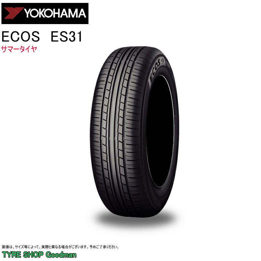 ヨコハマ 145/80R13 75S エコス ES31 サマータイヤ (低燃費)(コンフォート)(乗用車用)(13インチ)(145-80-13)