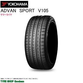 ヨコハマ 315/40R21 111Y V105T アドバン スポーツ サマータイヤ (個人宅不可)(オンロード)(4WD SUV)(21インチ)(315-40-21)