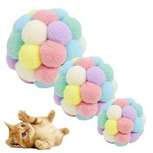Hiitom 3枚入 猫おもちゃ 3サイズ 猫 ボール フェルトボール ペット用 噛むおもちゃ 遊び用 弾力 ボール 色彩豊か 運動不足 ストレス解消(マカロン色)