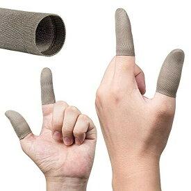 AKEIE 荒野行動 PUBG Mobile スマホゲーム 指サック 超薄 10個入り 100%銀繊維 高感度 素手操作感 携帯ゲーム 指カバー 全機種対応
