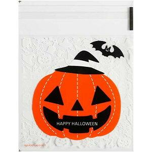ハロウィン ラッピング 袋 10*10+3CM キャンディー お菓子 チョコレート クッキー かぼちゃ 幽霊 小物入れ ギフトバッグ シール袋 自己接着 プレゼント(BIG かぼちゃ)