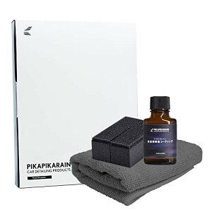 未塗装樹脂 専用 コーティング剤 樹脂パーツ復活剤 黒樹脂 保護 プラスチック 未塗装 パーツ ゴム マイクロファイバークロス スポンジ 付属 (TOP-PLA) HTRC3