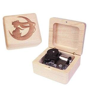 Sinzyoシリンダーオルゴール 木製 美少女戦士 セーラームーンミュージックボックス 記念日、誕生日プレゼント、お祝いに、お部屋のインテリアとして飾るプレゼントにも (メイプ