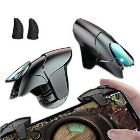 AIYUJIWU 荒野行動 PUBG Mobile コントローラー 2020最新 最新型 スマホゲーム パッド クリック感 高感度 ジョイスティック 射撃ボタン 高速反応 左右兼用 連続射撃 電源ボタンと干渉しない 無