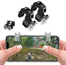 Cismax Mobile 射撃ボタン 左右兼用 連続射撃 電源ボタンと干渉しない 無段階調整 ケース対応 iphone/Android 各種ゲーム対応可能 アンドロイド/アイフォン Cisジョイ (ブラック)