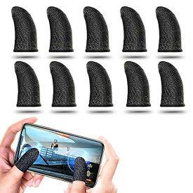 AIYUJIWU 指サック 荒野行動 PUBG Mobile 2021最新 スマホゲーム FPS 音ゲー 操作性アップ 手汗 汗 対策 快適性 指紋 静電気 防止 洗濯可 早い 反応が良い 銀繊維 銅繊維 iPhone/iPad/Android全機種対応