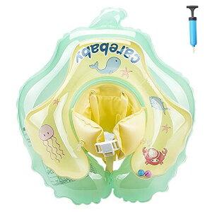 子供用うきわ ベビー 赤ちゃん 浮き輪 お風呂 ベビーフロート 子供浮き輪 首浮き輪 (グリーン, L)