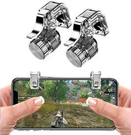 Cismax Mobile 射撃ボタン 左右兼用 連続射撃 電源ボタンと干渉しない 無段階調整 ケース対応 iphone/Android 各種ゲーム対応可能 アンドロイド/アイフォン Cisジョイ (透明)
