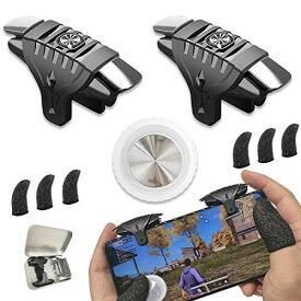 AlanMax 荒野行動 コントローラー スマホゲーム PUBG 指サック 高感度 左右兼用 射撃ボタン 高速反応 機械的感触 各種ゲーム対応可能