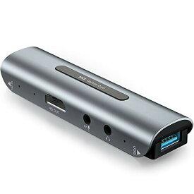 Monja hdmi キャプチャーボード 4k パススルー対応 カメラ スイッチ switch ps4 ps5 ゲーム実況生配信、画面共有、ライブ会議、録画に適用 外付け型 CJK-Z35